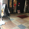 MEN-EIJI 南3条店