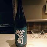 86430854 - 最初の冷酒は滋賀県の松の司