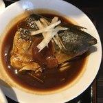 ゆるり - 鯖味噌煮 これだけで ご飯一杯いけました