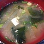 ゆるり - 出汁の効いた味噌汁