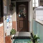 カフェ・ポケット - 玄関