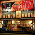 寿司居酒屋や台ずし - 外観