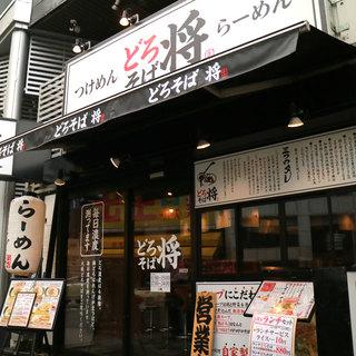 【立地バツグン】駅近!!恵美須町駅徒歩1分!