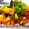 タイ料理レストラン サイアム - メイン写真: