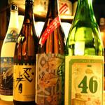 酒とったり - 期間限定酒や、珍しい日本酒も!