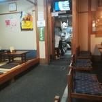 稲福 - 店内