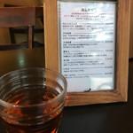 三日月氷菓店 - お茶が出ます!