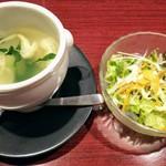 86442954 - サラダ、スープ