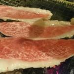 炭火焼肉屋台 たじま屋 - ブリスケ(三角バラ薄切り)