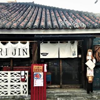 赤瓦が琉球情緒を醸すアットホームな店内で、焼肉&魚介♪