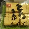 額田豆腐 - 料理写真: