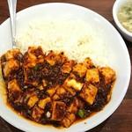 日昇 四川菜館 - 四川麻婆豆腐丼