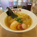 魚ろ麺 - 淡麗塩らーめん(780円)