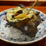 銀座風月堂 - サザエのチーズ焼き