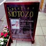 ラトリエ モトゾー -