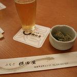 横田屋  - 瓶ビール お通し付き 530円