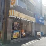 ハニーミツバチ珈琲 -