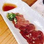 炭焼地鶏 山蔵 - レバー