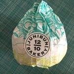 ジュウニブンベーカリー - 風船パン