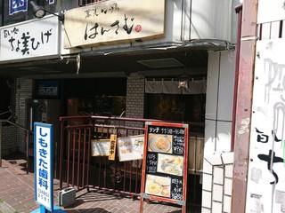 蕎麦と鶏 はんさむ 下北沢 - ランチは嬉しい16時まで。