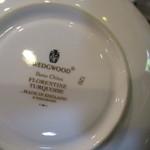 くつろぎ茶家 - 英国ウエッジウッド製のフロレンティーン ターコイズ