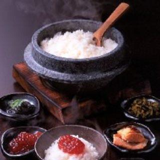 奥能登特別栽培「棚田米コシヒカリ」石釜炊き