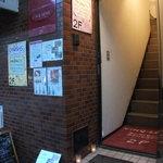 サンク・センス ワインセレクターズショップ - 1階エントランス