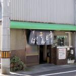 島本商店 - 島本商店さん