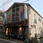 さかな工房 丸万 - さかな工房 丸万(愛媛県松山市祇園町)外観