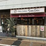 86466710 - Italian kitchen VANSAN 用賀店(東京都世田谷区用賀)外観