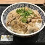 吉野家 - ねぎ塩豚丼(並:490円)_2018年5月