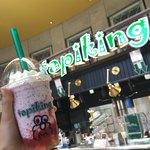 タピキング - ドリンク写真: