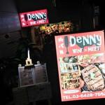 肉バルDenny - 肉バルDenny(東京都大田区蒲田)外観