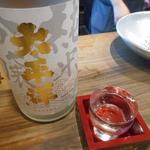 太平洋酒場 - 太平洋 純米吟醸酒(90cc)750円