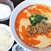 麺やたけまさ - 料理写真:担々麺ランチセット