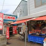 さんかく亭 - 小樽駅のすぐ隣