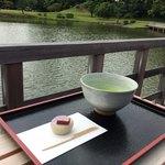 中島の御茶屋 - 生菓子とお抹茶のセット
