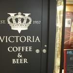 ビクトリア カフェ -