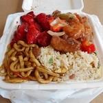Chun Wah Kam Noodle Factory -
