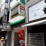 サラダボウル専門店 ウィズグリーン - お店の外観