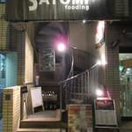 trattoria SATOMI fooding - 昭和通りに