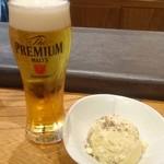 神保町魚金 弐 - 90円のビールと、お通し450円のポテトサラダ
