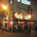 I Love Gyoza アキバの竜王 - 外観、盛況
