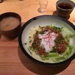 鹿屋アスリート食堂 - 豚と大根の辛味味噌炒め丼 温玉付き