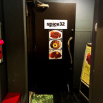 spice32 祇園店 -