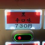 86484655 - メニュー(2018.04)