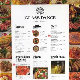 GLASS DANCE - 夜メニュー