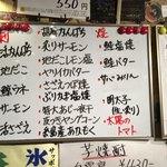 長浜屋台 やまちゃん - 壁のメニュー1