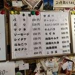 長浜屋台 やまちゃん - 壁のメニュー2