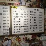 長浜屋台 やまちゃん - 壁のメニュー3